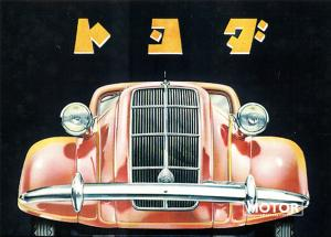1936 Toyota AA-1