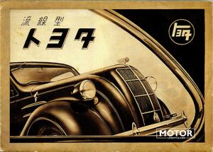 1936 Toyota AB-1