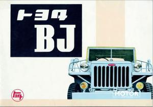 1951 Land Cruiser (BJ) 1
