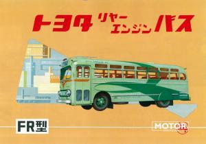 1953 Toyota FR Bus-1