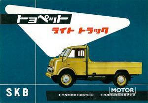 1954 ToyotaToyopet Light Truck SKB (Toyoace)-1