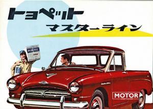 1955 Toyota Toyopet Masterline Pickup-1