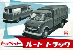 1956 Toyota RK52 Truck-1