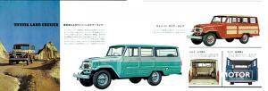 1960 Land Cruiser (40) 6
