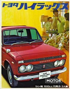 1968 Toyota Hilux-1