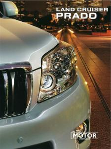 2013 Toyota Land Cruiser Brochure