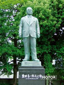 Kiichiro Toyoda Statue